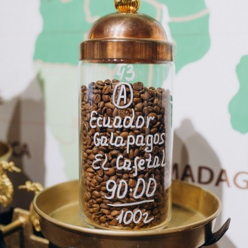 Преміум Сорт 100% Арабіка Еквадор Ел Кафетал