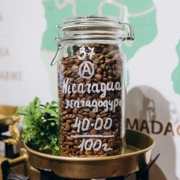 100% Арабіка Нікрагуа Марагоджип