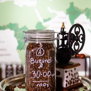 100% Арабіка Бурунді