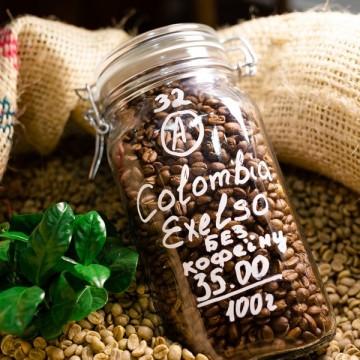 100% Арабіка Колумбія Ексельcо