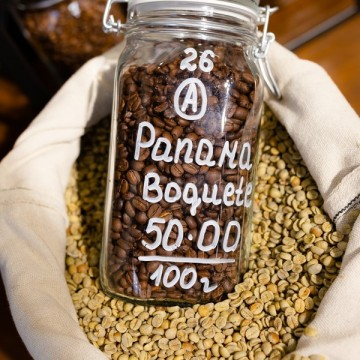 100% Арабіка Панама Букет
